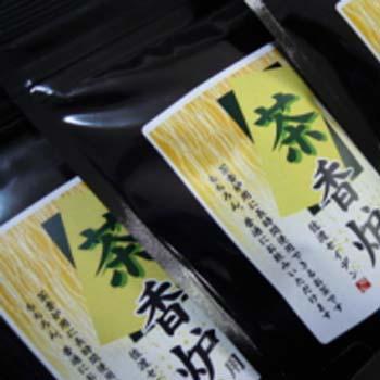 当店オリジナル!香りを長く楽しむための茶香炉専用茶!飲むこともできます!【茶香炉用茶100g】