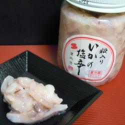 塩辛ビン入り(糀入り) 180g【クール便(冷凍)】