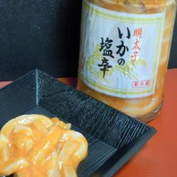 塩辛ビン入り(明太子) 180g【クール便(冷凍)】