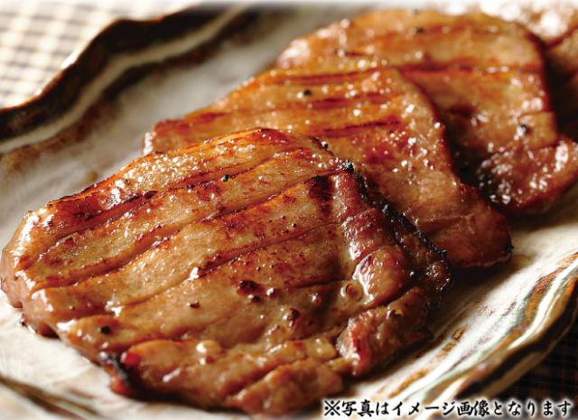 牛タン風味イメージ写真