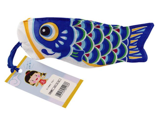 【里の舞】こいのぼり ブルー 50g入 SQ470