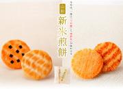 新米小包 山形県のブランド米「つや姫」と「雪若丸」の新米を使ったおせんべい4種7袋入り 648円