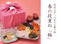 春の段重ね 7種お煎餅詰合せ SE422 5000円(税込み)