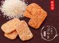 つぶつぶ食感おせんべい つや姫のつぶやき(塩・醤油)各7枚