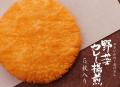 ゆとり野菜カレー揚煎 U1093