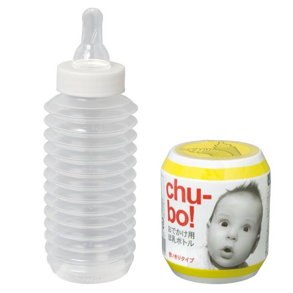 chu-bo!(チューボ)商品画像