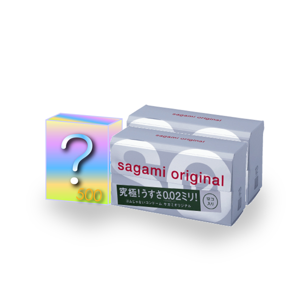 サガミオリジナル002×500円セット