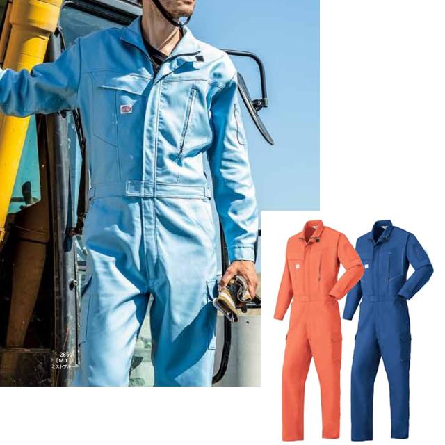 1-2850 AUTO-BI 長袖つなぎ服