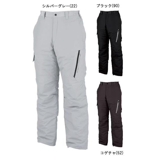 120 XEBEC 防寒パンツ