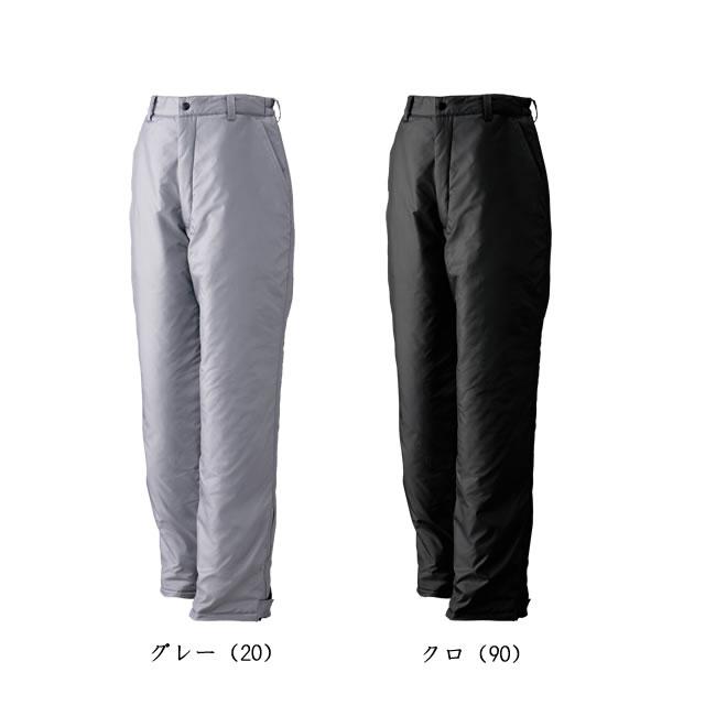 200 XEBEC 軽防寒パンツ