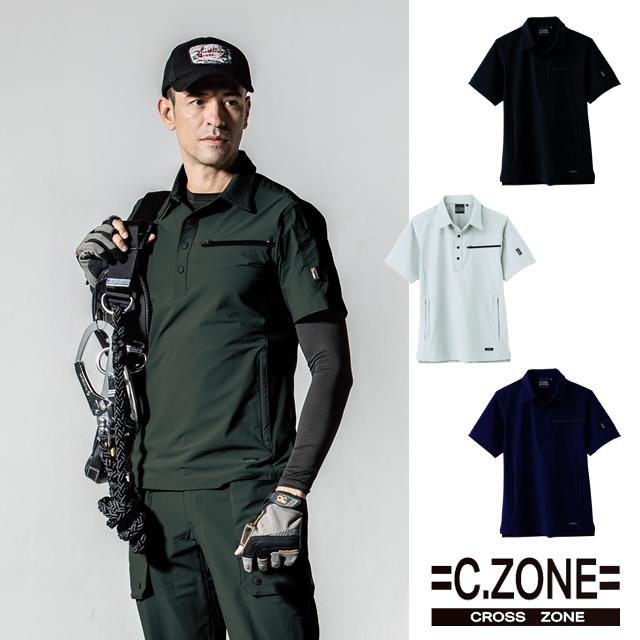 2222 XEBEC(ジーベック) 半袖シャツ