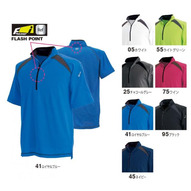 3015 TSデザイン 半袖ジップアップポロシャツ