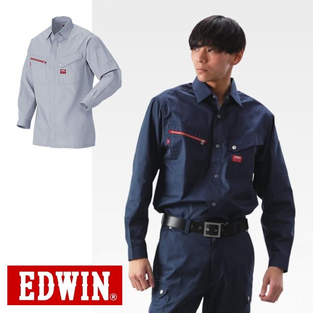 35-85002 EDWIN 長袖シャツ