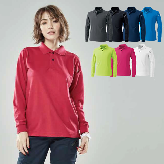 4075 TSデザイン長袖ポロシャツ