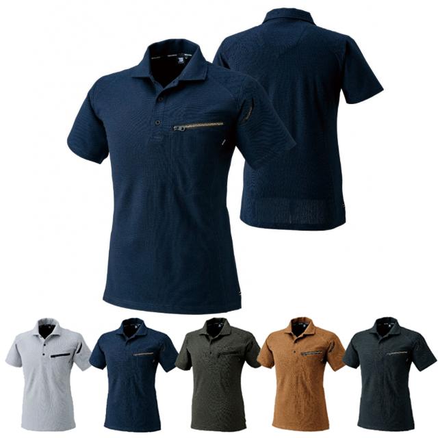 51055 TSデザイン 半袖ポロシャツ