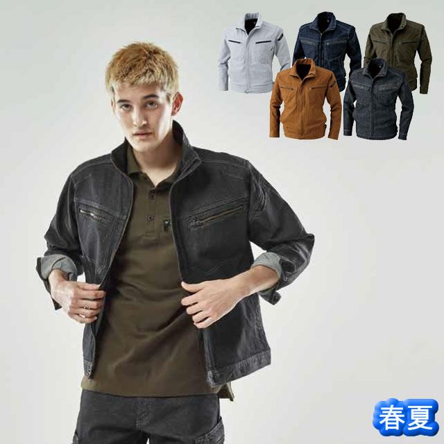 5116 藤和 長袖ジャケット