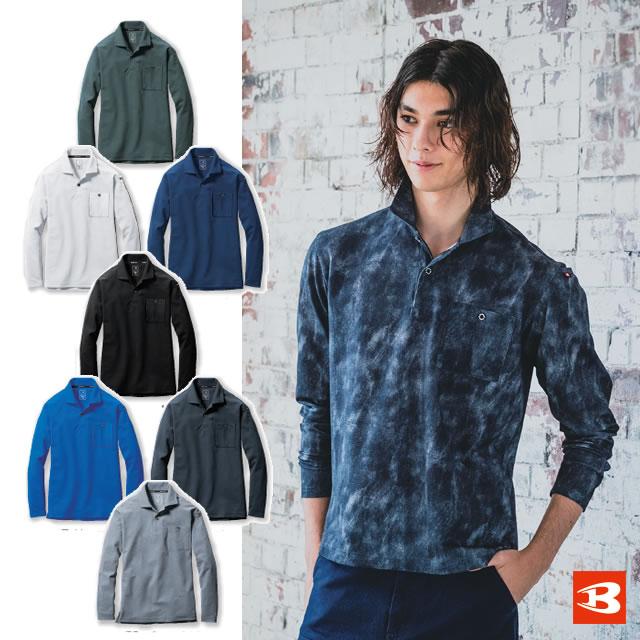 665 長袖ポロシャツ