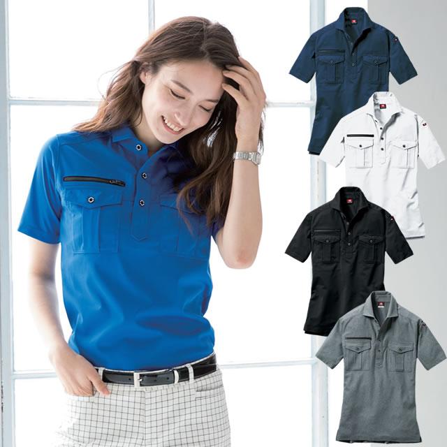 707 BURTLE(バートル) 半袖シャツ