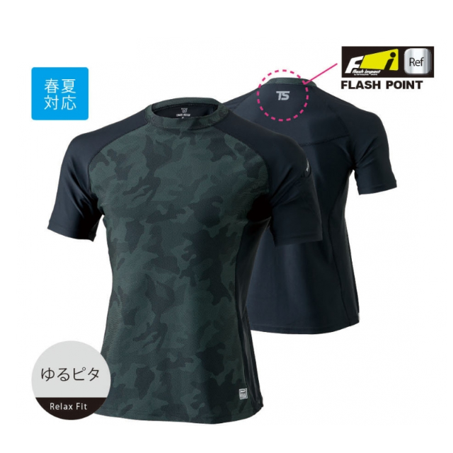 841552 TSデザイン ショートスリーブシャツ