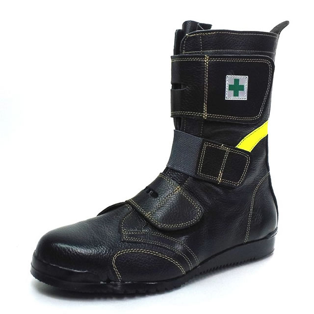 高所用安全靴