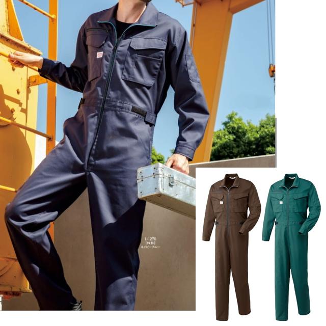 1-1270 AUTO-BI 長袖つなぎ服