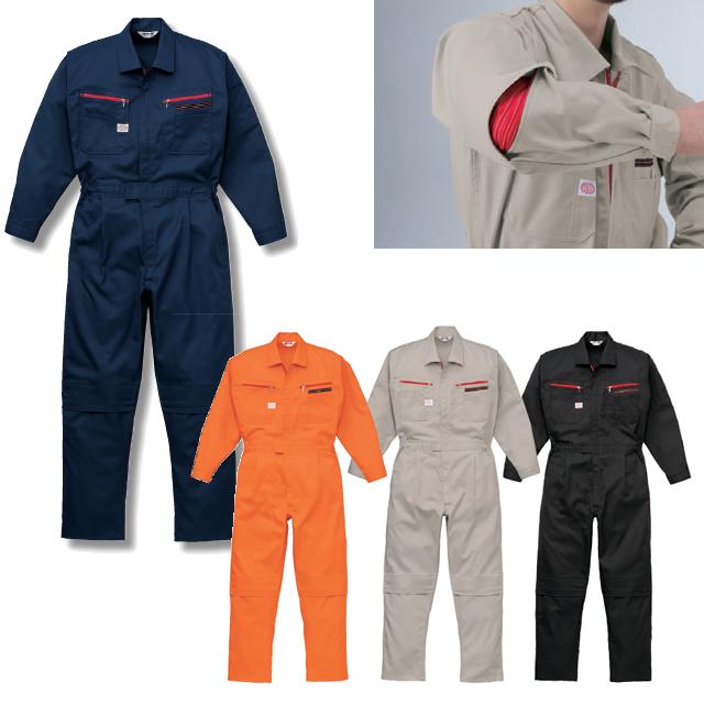 1-1280 AUTO-BI 長袖つなぎ服