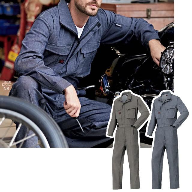 1-3690 AUTO-BI 長袖つなぎ服