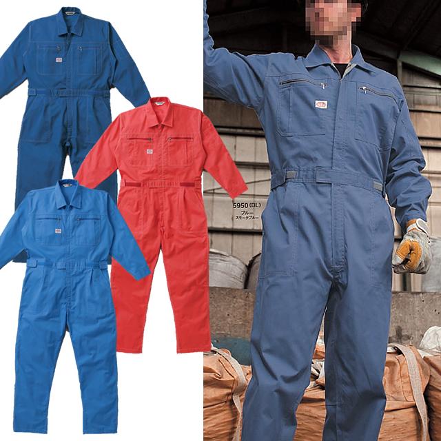 1-5950 AUTO-BI 長袖つなぎ服