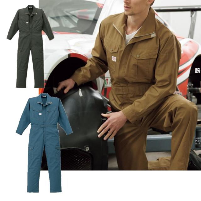 1-6310 AUTO-BI 長袖ツヅキ服