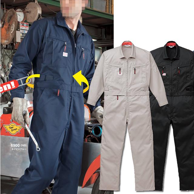 1-6900 AUTO-BI 腰割れ式長袖つなぎ服(秋冬)