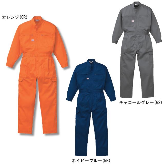 1-8200 AUTO-BI EXつなぎ服(秋冬)