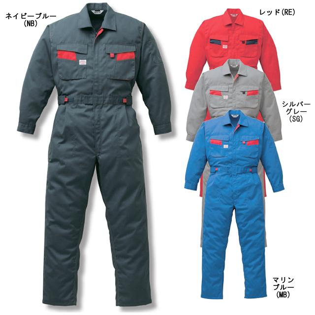 1-8300 AUTO-BI つなぎ服