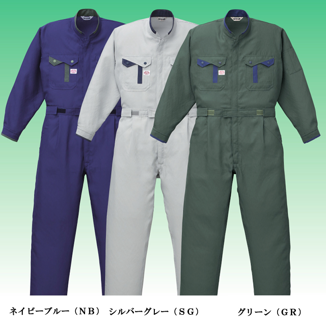 1-8410 AUTO-BI 長袖ツヅキ服(春夏)