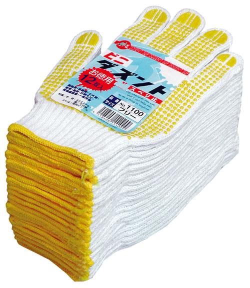 ビニボツ手袋