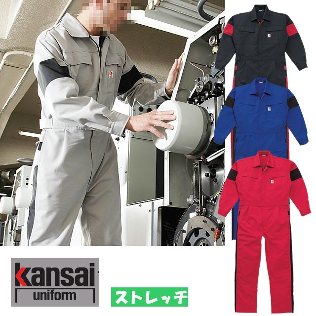 12-KM-207 KANSAI 長袖ツヅキ服