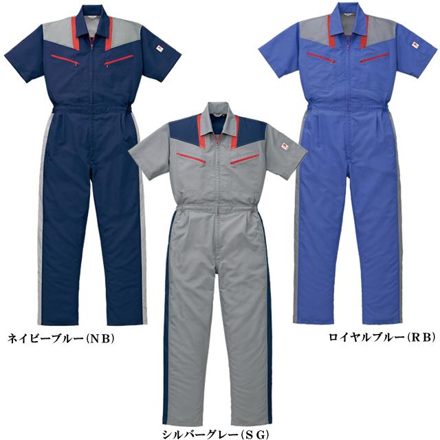 12-KM-253 KANSAI 半袖ツヅキ服