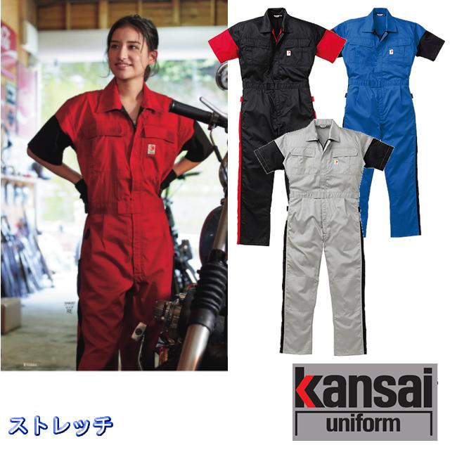12-KM-257 KANSAI(山本寛斎デザイン) 半袖ツヅキ服