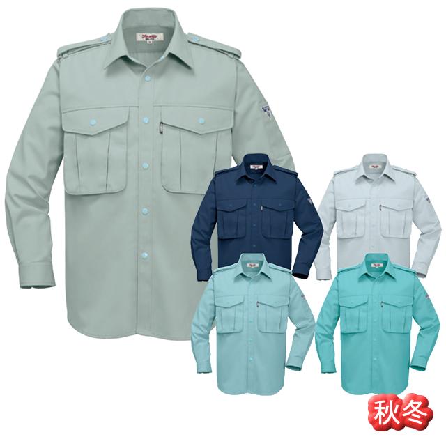 1284 XEBEC 長袖シャツ