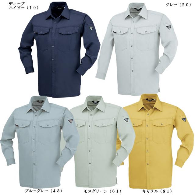 1493 XEBEC 長袖シャツ