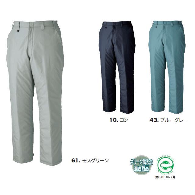 150 XEBEC エコ防寒パンツ