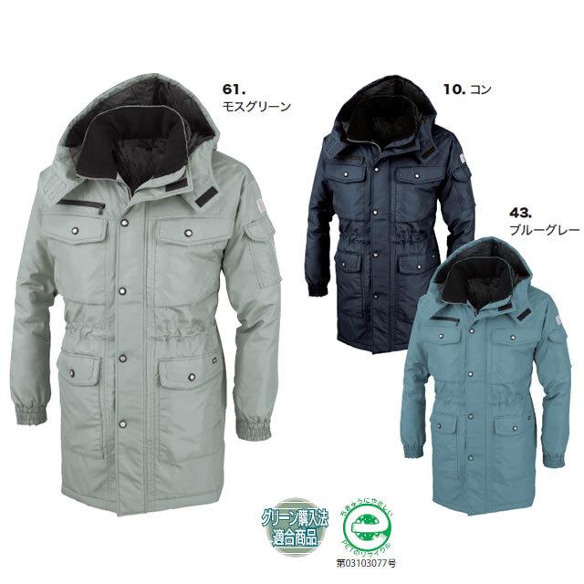 151 XEBEC エコ防寒コート
