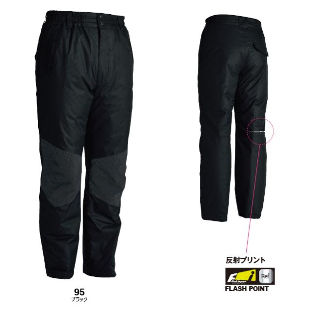 18222 TOWA(藤和)TS DESIGN メガヒート防水防寒パンツ