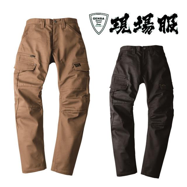 210 XEBEC 防寒パンツ