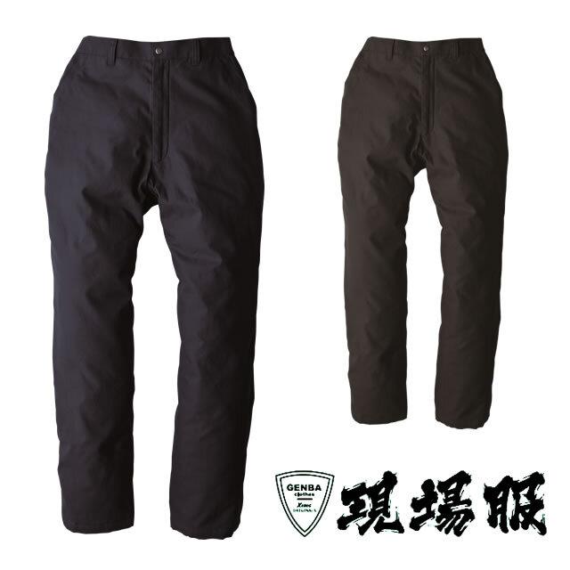 211 XEBEC 防寒パンツ