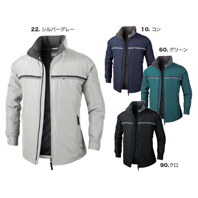 242 XEBEC ジャケット(男女兼用)