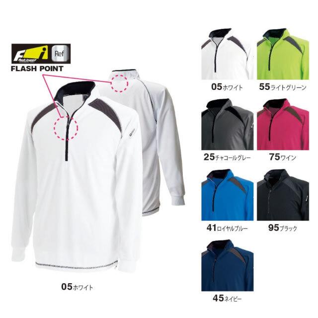 3025 TSデザイン 長袖ジップアップポロシャツ