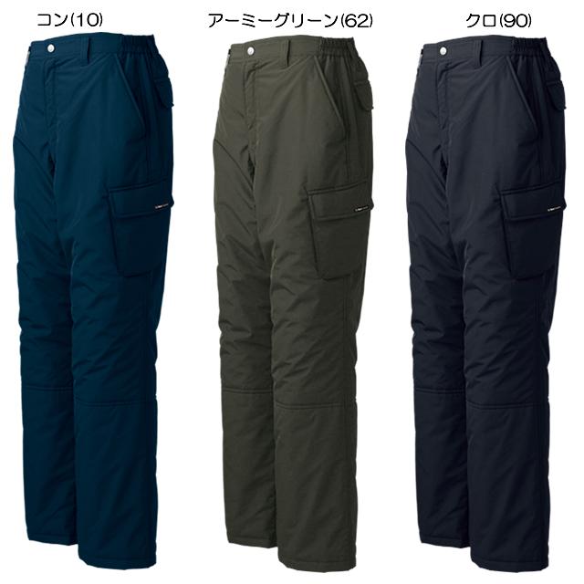 320 XEBEC 防寒ズボン