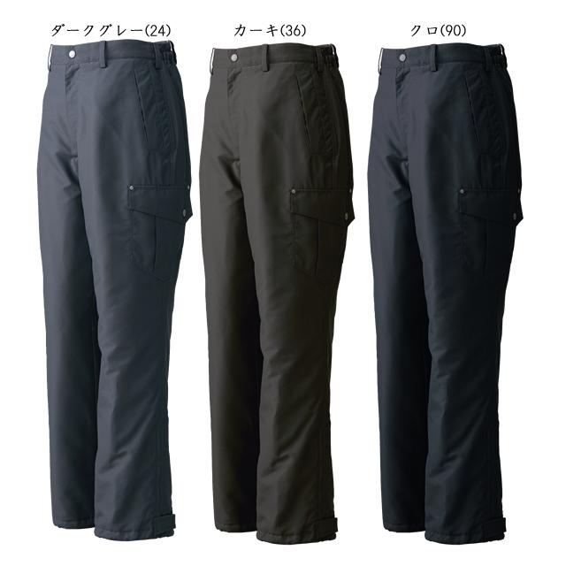 330 XEBEC 防寒ズボン