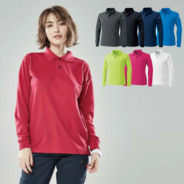 4075 TSデザイン 長袖ポロシャツ