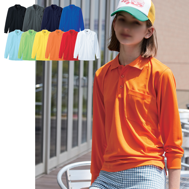 50390 SOWA 長袖ポロシャツ(胸ポケットあり)